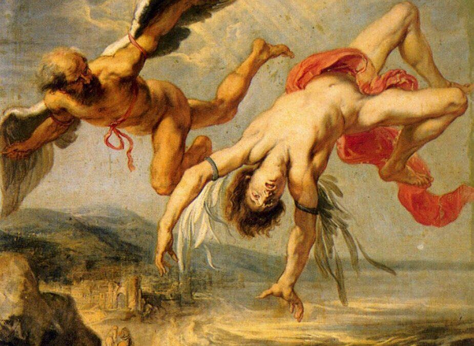 Ίκαρος και Δαίδαλος